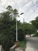 宜宾市长宁县硐底镇太阳能亚博体育app官方下载苹果版工程